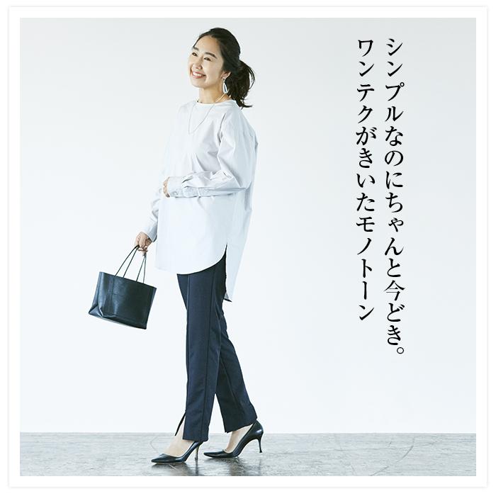 """スタイリスト福田麻琴さんが、コラボ服でつくる""""超私的""""コーディネート"""