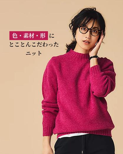 suadeo(スアデオ)/【Harley】コラボレーション オーバーサイズモックネックセーター/¥14,000+税