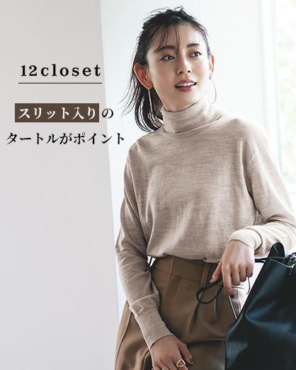 12closet/ウールスリット入りタートルニット/¥11,000