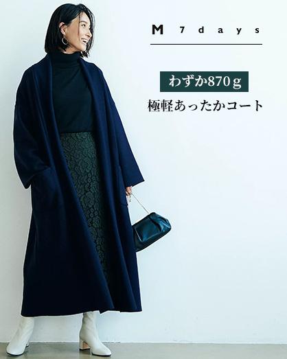 M7days/ロングガウンコート/¥25,000