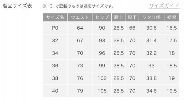 Shinzone ベイカーパンツ イメージ7
