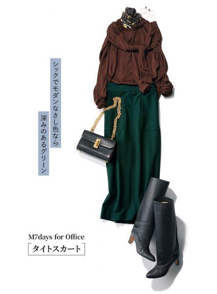 M7days for Office タイトスカート:シックでモダンなさし色なら深みのあるグリーン