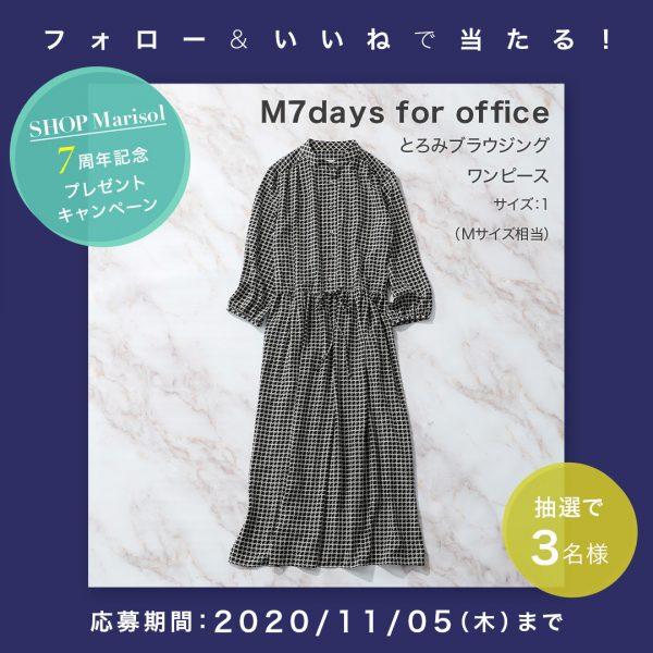 M7days for office とろみブラウジングワンピース