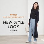 "<span class=""title"">""M7days""が作る女っぷり上がる秋スタイリング""NEW STYLE LOOK"" 2020AW Marisol特集</span>"