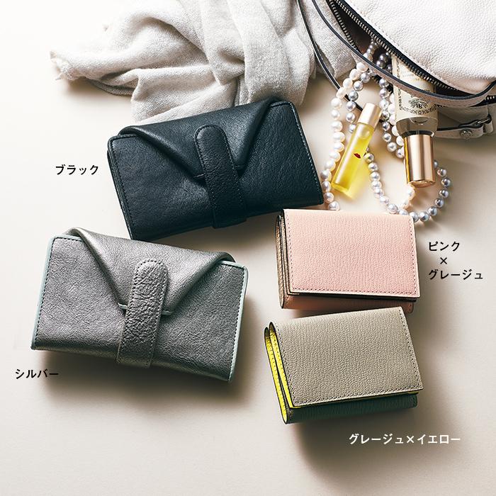 マルチ財布「MINIMO」 ブラック、シルバー/HIROKO HAYASHI×éclat 三つ折りミニウォレット ピンク×グレージュ、グレージュ×イエロー/L'arcobaleno×éclat