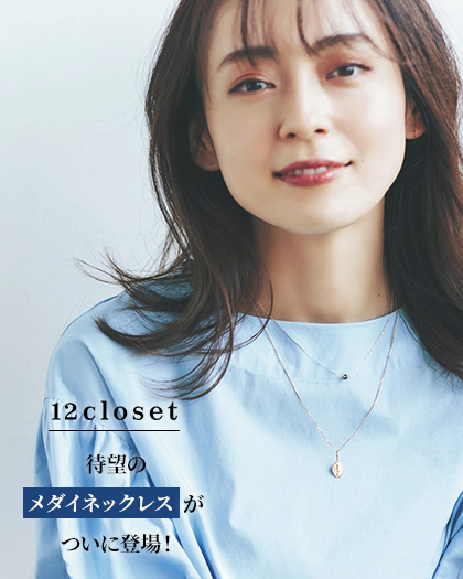 12closet/メダイネックレス50cm/¥16,000