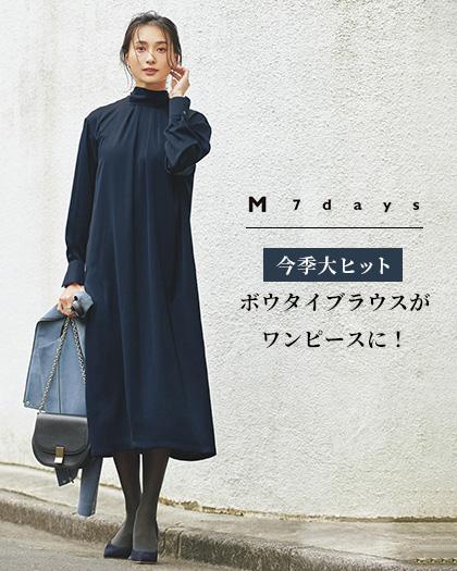 M7days/艶ボウタイワンピース/¥19,000