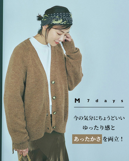 M7days/【編集部と考えました!】ざっくりVネックカーディガン/¥15,000