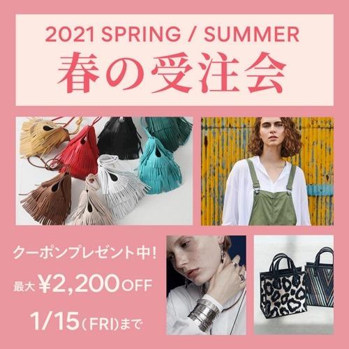 2021SS 春の受注会 2021 SPRING/SUMMER COLLECTION
