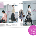 "<span class=""title"">SHOP Marisol2月号 デジタルカタログ2021年</span>"