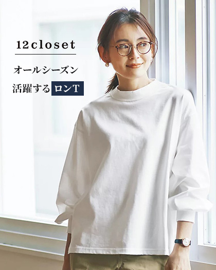 12closet/【石上美津江さんコラボ】【洗える】ギャザースリーブTシャツ/¥8,900