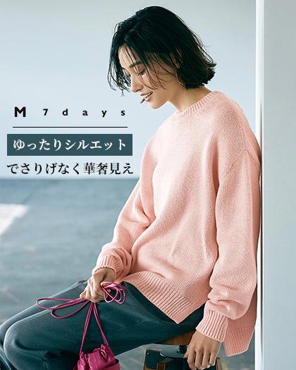 M7days/コットンカシミヤざっくりニット/¥17,500