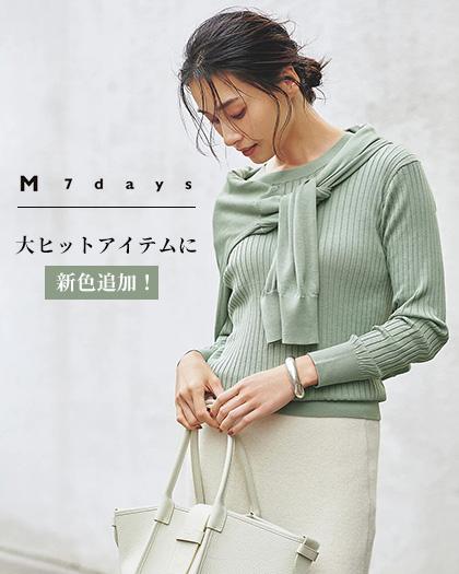M7days/【吉村友希さんコラボ】シルク混リブクルーネックニット/¥14,000