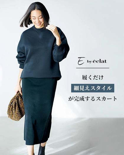 E by eclat/スリット入りニットスカート/¥17,000