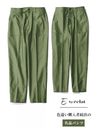 E by eclat/大人ベイカーパンツ/¥16,000
