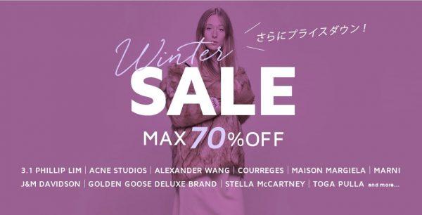 Winter SALE MAX70%OFF