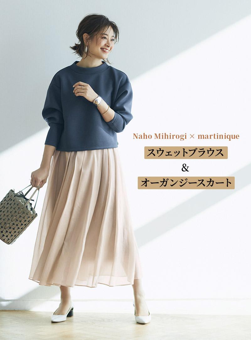 Naho Mihirogi×martinique スウェットブラウス & オーガンジースカート