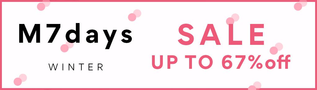 SHOP Marisol SALE 2020冬 Marisol掲載品や人気ブランドがプライスダウン!マリソル特集