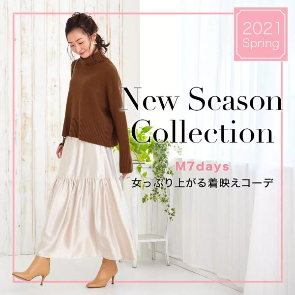 M7daysNew Season Collection