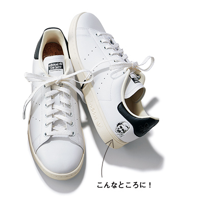 こんなところに! STAN SMITH/adidas Originals