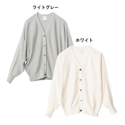 綿シルクドルマンスリーブカーディガン ライトグレー ホワイト/12closet