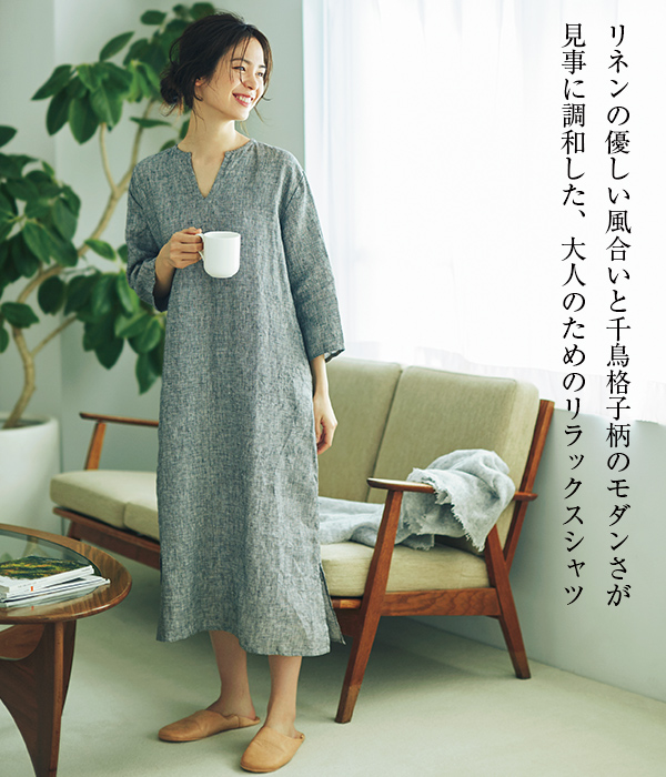 リネンの優しい風合いと千鳥格子柄のモダンさが見事に調和した、大人のためのリラックスシャツ 七分袖ナイトシャツ/fog