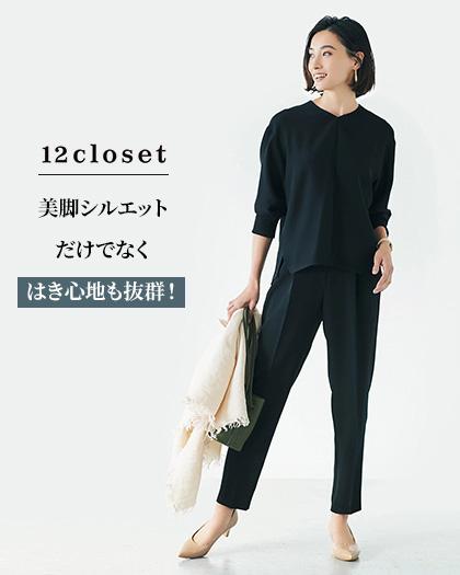 12closet/【洗える】ゴムベルトテーパードパンツ/¥¥12,000+税