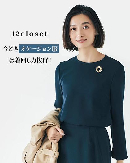 12closet/【洗える】バックフレアブラウス/¥¥12,000+税