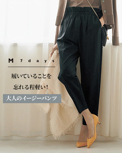 M7days/腰高ドロストパンツ/¥15,000