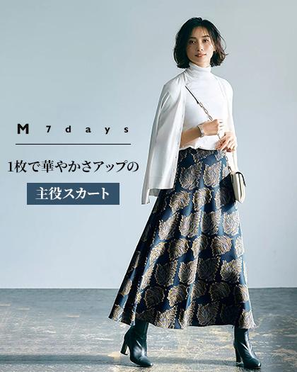 M7days/リーフジャカードスカート/¥17,000