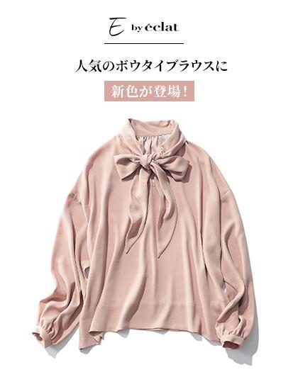 E by eclat/ボウタイブラウス/¥16,000