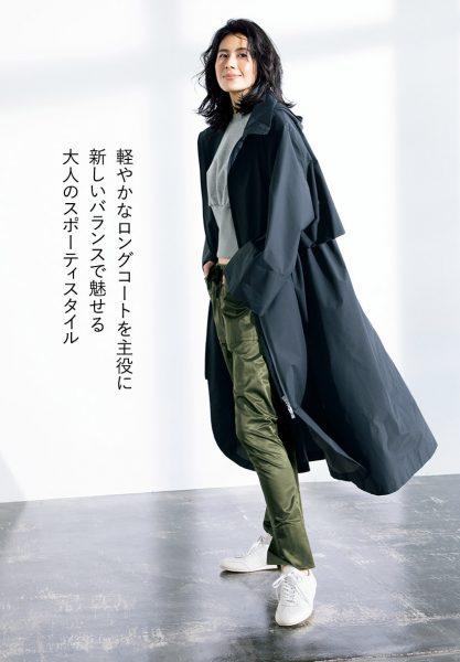 軽やかなロングコートを主役に新しいバランスで魅せる大人のスポーティスタイル