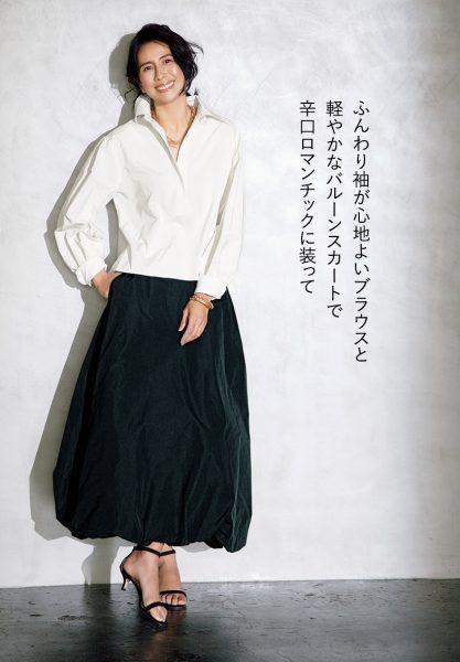 ふんわり袖が心地よいブラウスと軽やかなバルーンスカートで辛口ロマンチックに装って