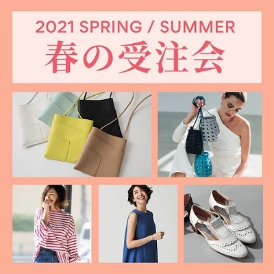 2021SS 春の受注会 2021 SPRING/SUMMER COLLECTION