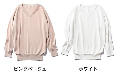 Vネックホールガーメントニット(ピンクべージュ、ホワイト)/12closet