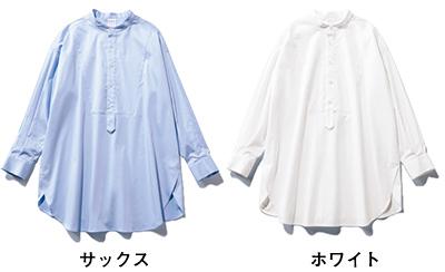 ヨーク切り替えシャツ(サックス、ホワイト)/12closet