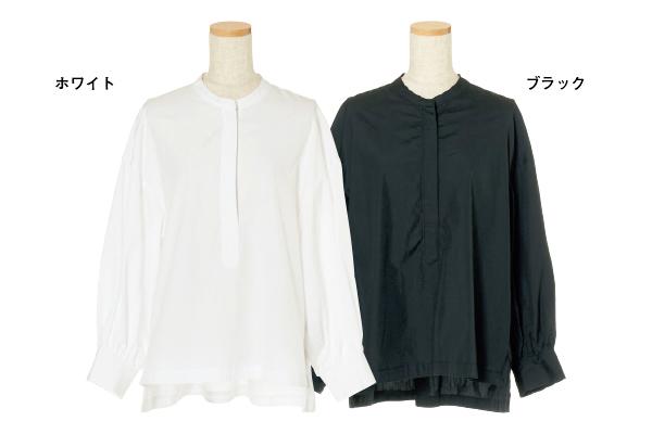 袖ボリュームシャツ ホワイト・ブラック/SINME×éclat