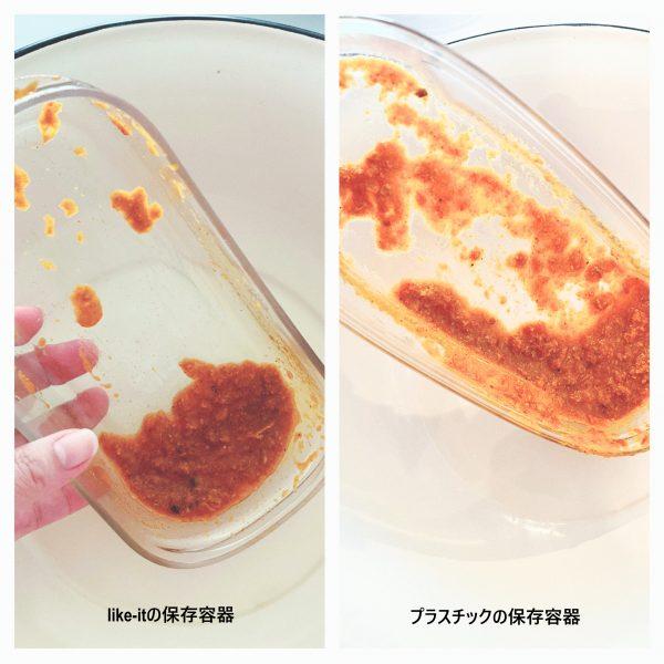 like-it (ライクイット) /調理ができる保存容器 M/¥1,870(税込)/バターチキンカレーを入れて実験の様子