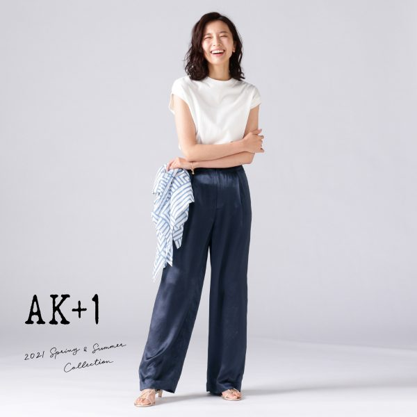 【2021SS】亜希がディレクターを務めるブランド<AK+1>第2弾販売開始!