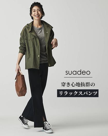 suadeo/センタースリットニットパンツ/¥15,400