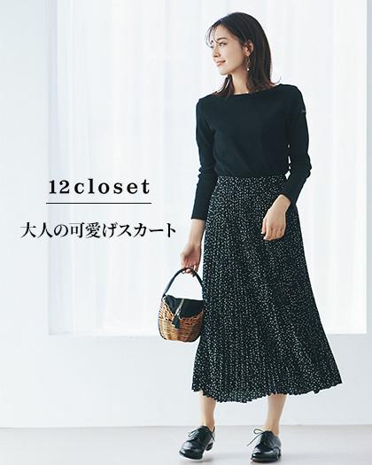12closet/【洗える】ドットプリーツスカート/¥13,200
