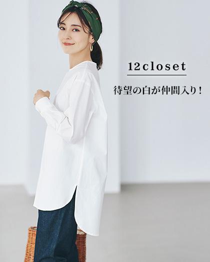 12closet/【福田麻琴さんコラボ】スリット入りロングブラウス/¥14,300