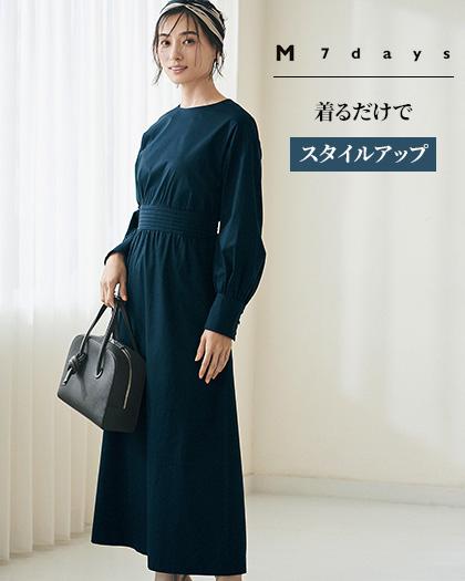 M7days/ウエスト切替ワンピース/¥20,900