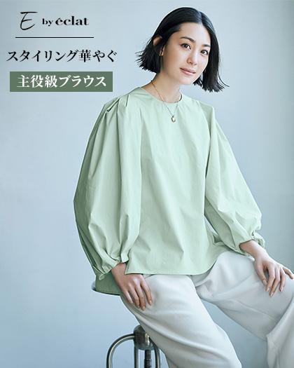 E by eclat/コットン袖ボリュームブラウス/¥17,600