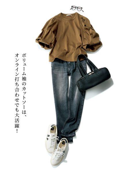 ボリューム袖のカットソーは、オンライン打ち合わせでも大活躍!