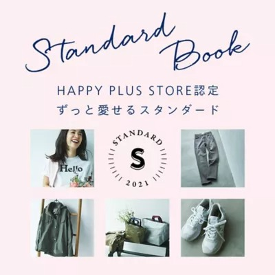 STANDARD BOOK 2021 SPRING and SUMMER
