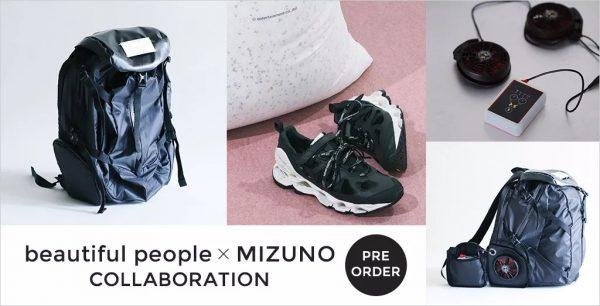 話題のコラボレーション!beautiful people×MIZUNO 先行予約#2021年春夏新着「これ買い!」