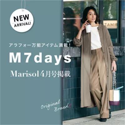 M7days商品一覧