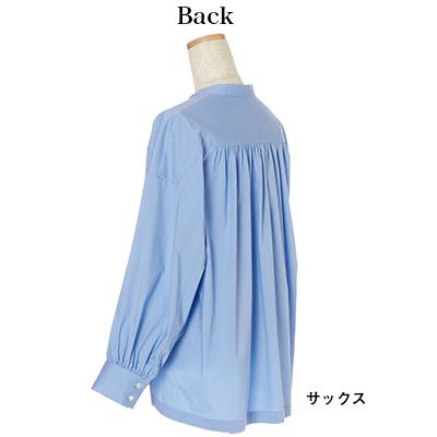 BACK 袖ボリュームシャツ サックス/SINME×éclat