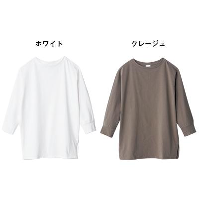 ドルマンスリーブ長袖Tシャツ ホワイト、クレージュ/12closet